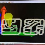 CNC USB software